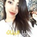 فاطمة الزهراء من حلب دليل أرقام البنات و النساء المطلقات