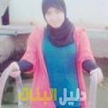 عيدة من دمشق أرقام بنات للزواج
