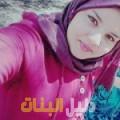 مونية من القاهرة أرقام بنات للزواج