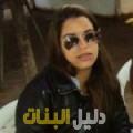 نزيهة من القاهرة أرقام بنات للزواج