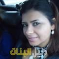 بتينة من قرية عالي أرقام بنات للزواج