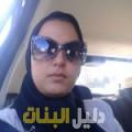 مجدولين من دمشق أرقام بنات للزواج