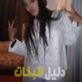 صبرين من القاهرة أرقام بنات للزواج