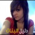 جمانة من أبو ظبي دليل أرقام البنات و النساء المطلقات
