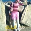 حفصة من محافظة طوباس أرقام بنات للزواج