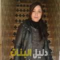 كريمة من بنغازي أرقام بنات للزواج