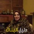 جوهرة من حلب أرقام بنات للزواج