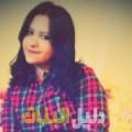 نورهان من بنغازي أرقام بنات للزواج
