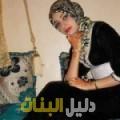 هند من بنغازي أرقام بنات للزواج