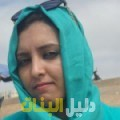 هيام من أبو ظبي أرقام بنات للزواج