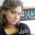 منار من حلب أرقام بنات للزواج