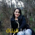 حفيضة من القاهرة أرقام بنات للزواج