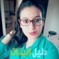 إشراق من القاهرة أرقام بنات للزواج