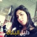 هدى من دمشق أرقام بنات للزواج