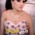 إنصاف من محافظة سلفيت أرقام بنات للزواج