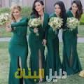 سناء من أبو ظبي أرقام بنات للزواج