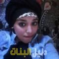 نورس من محافظة طوباس أرقام بنات للزواج