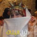 منى من بنغازي أرقام بنات للزواج