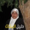 سليمة من حلب أرقام بنات للزواج