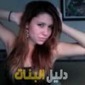 ميساء من بيروت أرقام بنات للزواج
