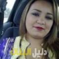 دينة من أبو ظبي أرقام بنات للزواج