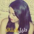 كاميلية من حلب أرقام بنات للزواج