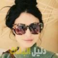 لميس من أبو ظبي أرقام بنات للزواج