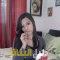 فوزية من حلب أرقام بنات للزواج