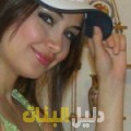 عائشة من محافظة سلفيت أرقام بنات للزواج