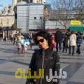 ليمة من بنغازي أرقام بنات للزواج