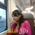 نبيلة من حلب أرقام بنات للزواج