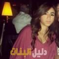 حليمة من محافظة سلفيت أرقام بنات للزواج