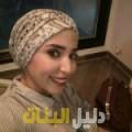 الغالية من حلب أرقام بنات للزواج