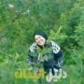 بشرى من محافظة سلفيت أرقام بنات للزواج