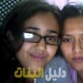 منال من محافظة سلفيت أرقام بنات للزواج