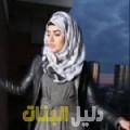 حلوة من حلب دليل أرقام البنات و النساء المطلقات