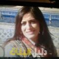 نورهان من محافظة سلفيت أرقام بنات للزواج