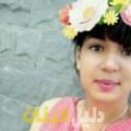 شروق من محافظة طوباس دليل أرقام البنات و النساء المطلقات