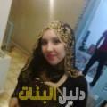 أسيل من حلب أرقام بنات للزواج