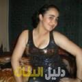 ابتسام من أبو ظبي دليل أرقام البنات و النساء المطلقات