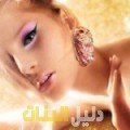 سيلة من دمشق أرقام بنات للزواج