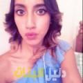 رغدة من أبو ظبي أرقام بنات للزواج
