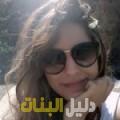 أروى من دمشق أرقام بنات للزواج