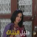 هنودة من الحصن دليل أرقام البنات و النساء المطلقات