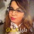 عبلة من القاهرة أرقام بنات للزواج