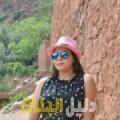 إلهام من محافظة طوباس أرقام بنات للزواج