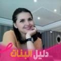 حنين من دمشق أرقام بنات للزواج