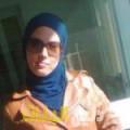 نادية من حلب أرقام بنات للزواج