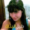 هيفاء من القاهرة أرقام بنات للزواج