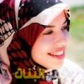 فيروز من بنغازي أرقام بنات للزواج